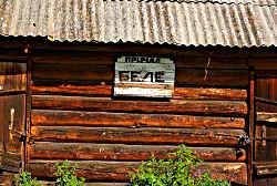 Горный Алтай : Алтайский государственный природный заповедник : Причал Беле