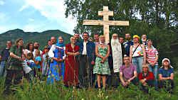 Горный Алтай : Алтайский государственный природный заповедник : Яблочный Спас