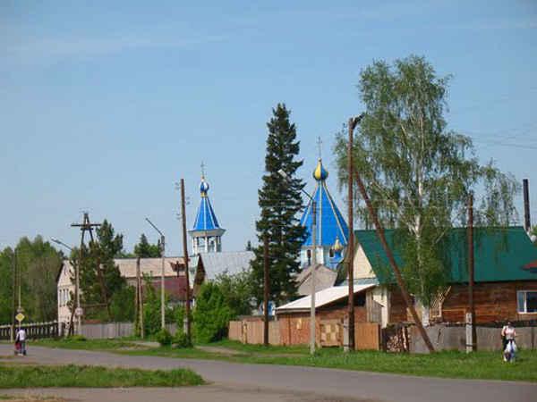 погода сегодня село советское алтайский край рассказывающий нелегких
