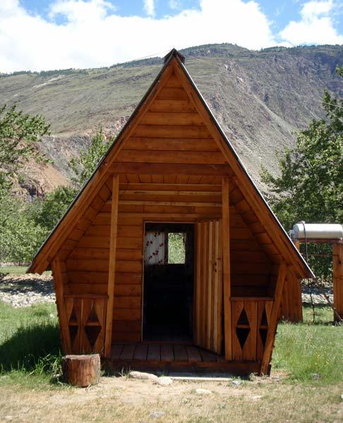 Двухместный домик