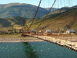 Тюнгур с правого берега Катуни