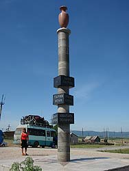 Горный Алтай : Велопоход «Два Алтая» : Снова наш автобус