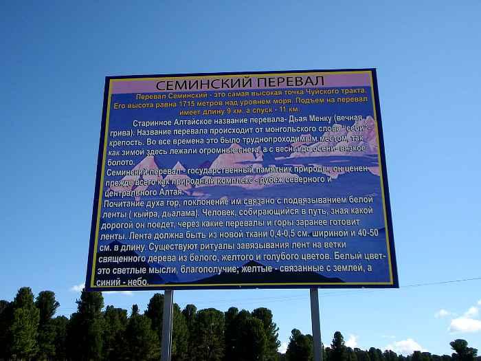 Отпуск 2012 на юге Горного Алтая (все желающие, на своих авто приглашаются)
